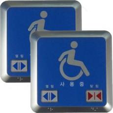 장애인용 무선스위치
